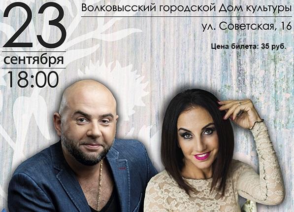 Афина & Алексей Ром